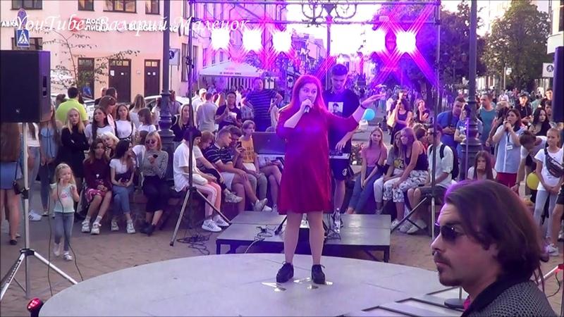 Девушка самовыражается на уличной сцене!