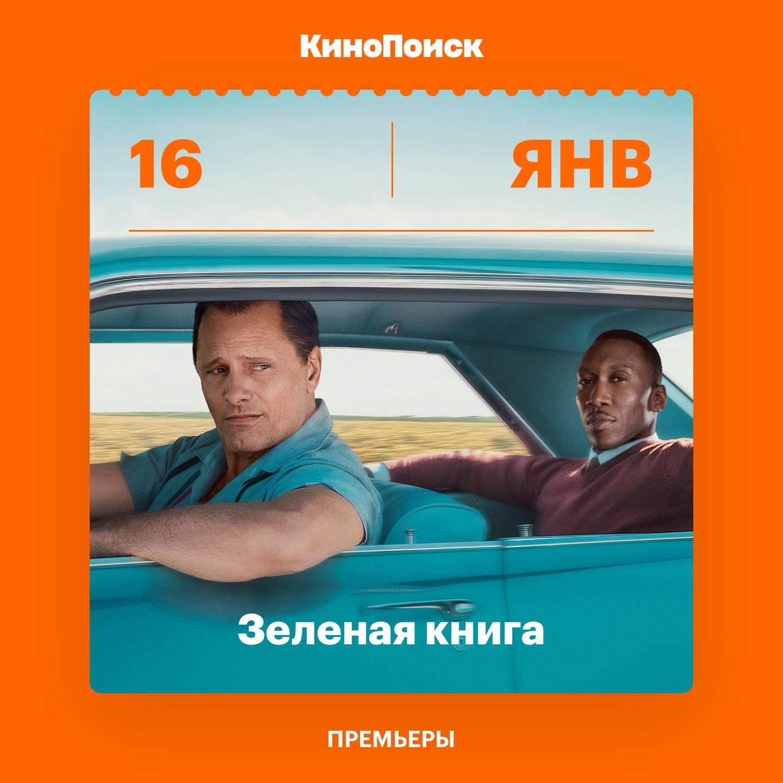 16 января в Санкт-Петербурге и Новосибирске мы проведем пред