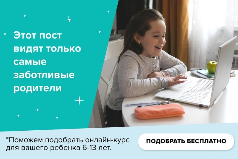 🤔 Как ребенку получать новые знания и сделать процесс интересным? Для заботливых...