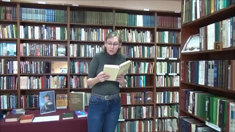О русском языке с библиотекарем 3