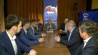 Заседание членов фракции партии «Единая Россия»