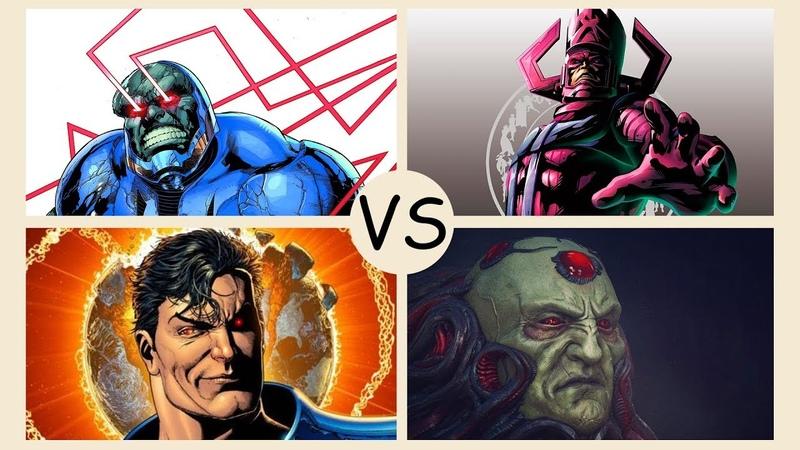 Брейниак VS Супербой Прайм VS Дарксайд VS Галактус