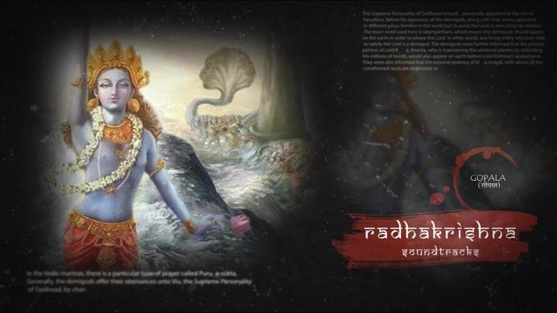 Radhakrishn soundtracks 69 Prem Hai Ye Granth Aisa Song