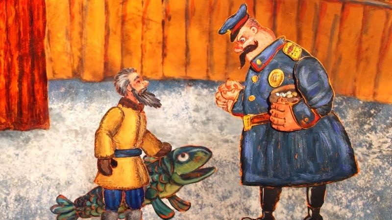 Сказки Мультики для детей Гора самоцветов Налим Малиныч