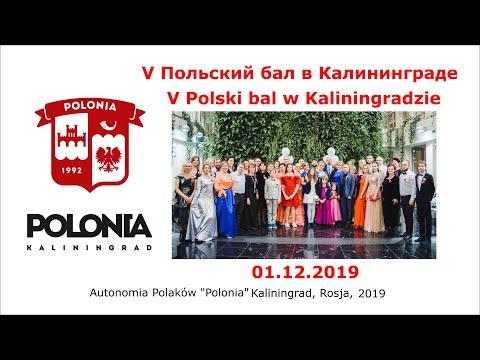 V Польский бал в Калининграде V Polski bal w Kaliningradzie