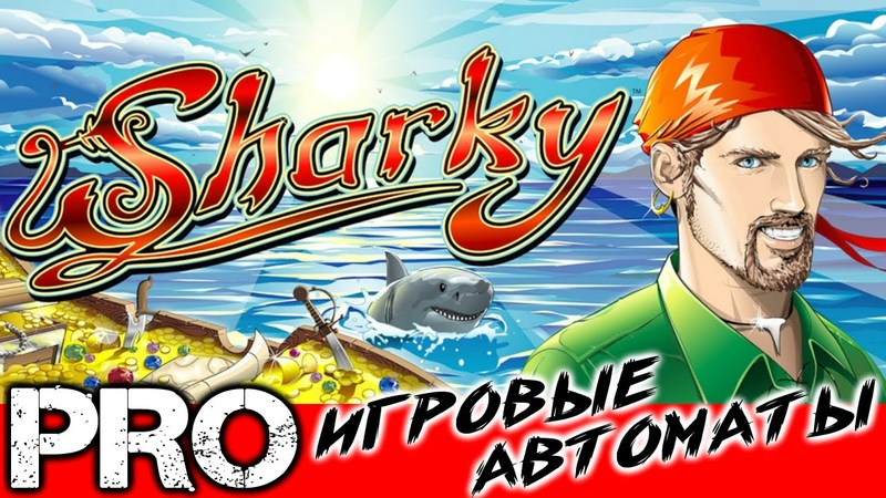 Sharky Шарке акулы обзор аппарата от Новоматик с бесплатными играми и пробоями