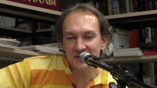 Илья Небослов - Облако в виде рыбы @ Библиотека №129,