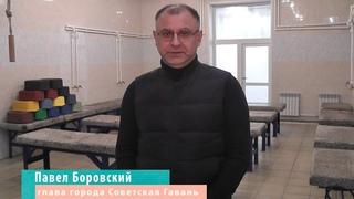 Советская Гавань.Капитальный ремонт банно-прачечного комбината. Июнь 2020.