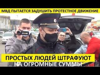 Автопробег за Анатолия Быкова приравняли к экстремизму! Помогите оплатить штрафы!