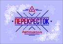 Фотоальбом Анны Перекрестной