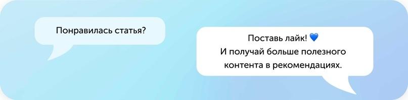 Кейс: Как заработать 298 492 рублей и получить 50 000 комментариев за 10 дней, изображение №6