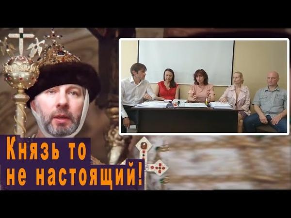 Обращение к Атаману Сабурову Синицыну 2018 г