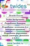 Twides.Ru - дизайн-услуги в интернете.