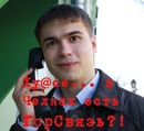 Фотоальбом Ярослава Хотеева