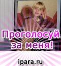 Фотоальбом человека Лизы Ивановой