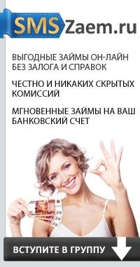 быстрые займы rsb24 ru