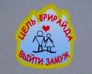 Фотоальбом Екатерины Смоленцевой