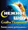 Фотоальбом Елены Евдокимычевой