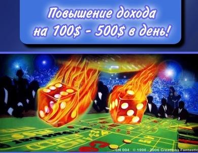500 в день казино в удмуртии уберут игровые автоматы