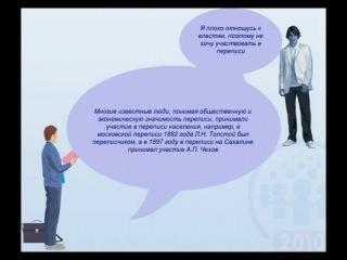 Всероссийская перепись населения 2010 часть 3.1