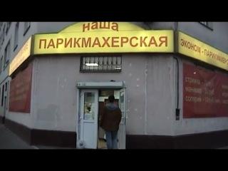 Дмитрий Гайдук - Регулярная шизофрения