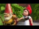 Гномео и Джульетта 3D (2011)