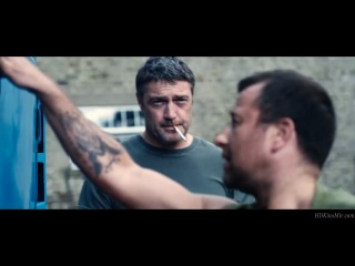 Владение (2011) the holding