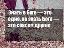 Личный фотоальбом Марии Пименовой