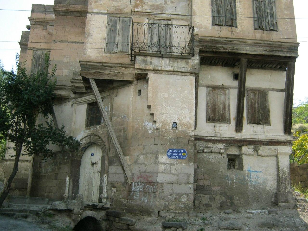 армянский дом в Турции