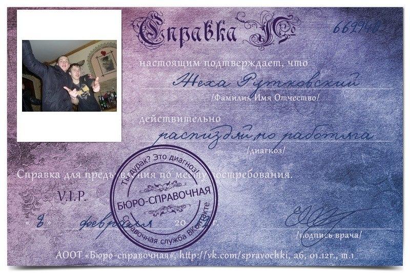 фото из альбома Жехи Рутковского №10