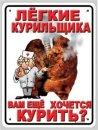 Αфанасьев Денис   Москва   15