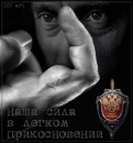 Фотоальбом Рустама Попкова