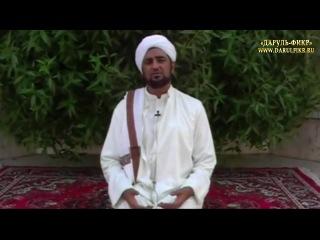 Этика посещения Пророка, мир ему и благословение