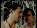 Фрагмент х/ф Гори, гори, моя звезда (1969) СССР, Александр Митта