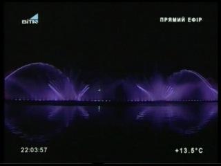 Открытие Винницкого фонтана