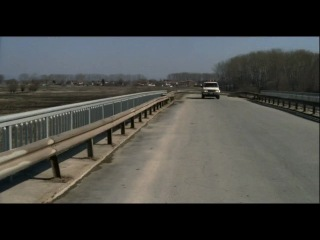 Специальное задани (The Shepherd: Border Patrol/2008)