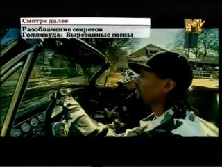 Chamillionaire ft. Krayzie Bone – Ridin' Dirty(старый клип но найс)