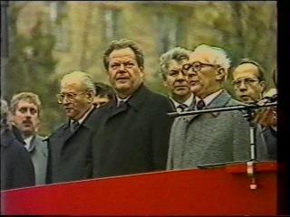 Поют...Хонеккер, Горбачёв... Ельцин (1986)