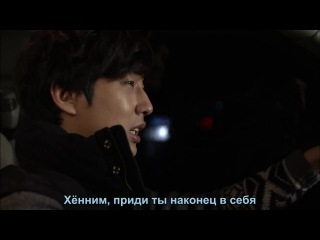 Dorama Mania Полный дом 2 / Full House 2 13/32 или 7.1/16 рус.саб.