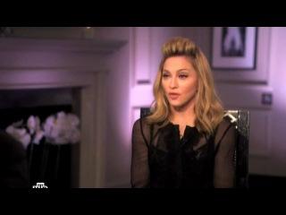 Интервью Мадонны каналу НТВ