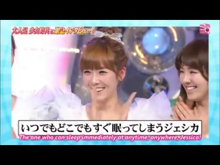 [Eng Sub] 110613 H3y!x3 Mus!c Champ SNSD Interview