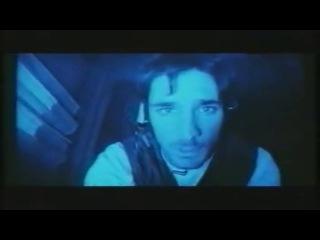 Чета убийц/Coppia omicida (1998)