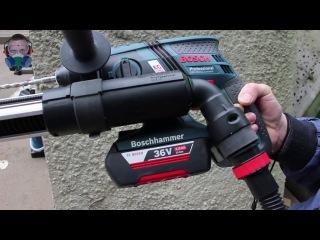 Bosch GBH 36 V-EC перфоратор SDS+ с аккумуляторным пылесосом Bosch Gas 18 V-LI сверление без пыли