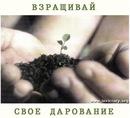 Личный фотоальбом Любови Манушиной