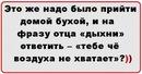 Персональный фотоальбом Дмитрия Манина