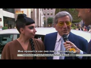 Леди Гага и Тони Беннетт прибывают на «The Today Show» (RUS SUB)