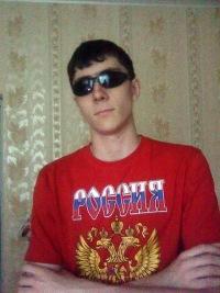 Максим Фоменко