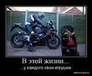 Фотоальбом Виталика Быкова