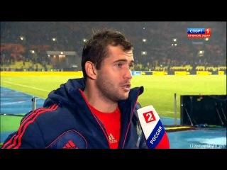 Сборная России – Сборная Португалии – 1:0. Интервью с А. Кержаковым