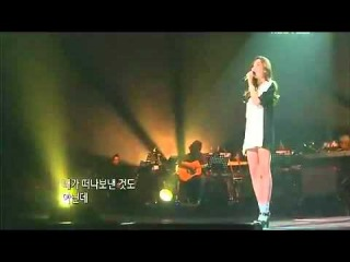 서른즈음에 About Thirty - 이해리 Lee Hae Ri 다비치 Davichi -